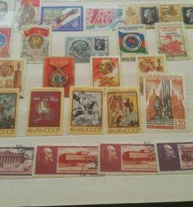 Коллекция марок 900 штук