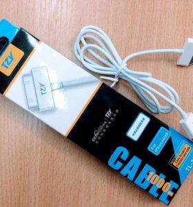 Кабель USB APPLE 30 PIN для IPhone 4/4s/IPad/IPod