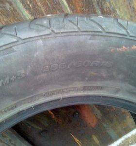 cooper шины на 18
