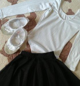Купальник, юбка, чешки
