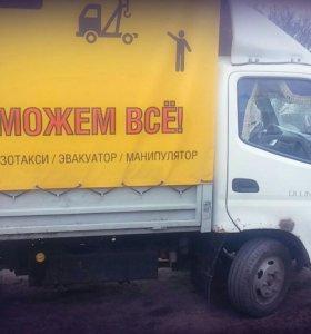 Ремонт Foton