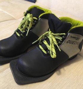 Лыжные ботинки р.32