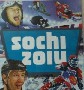 Диск игра sochi 2014