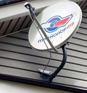Установка и настройка спутниковых и эфирных антенн