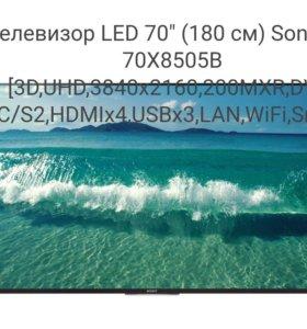 "Телевизор 70"" sony kd-70x8505b"