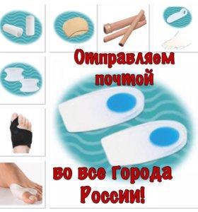 Ортопедические стельки и корригирующее приспособле