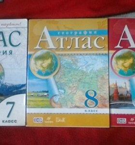 Атласы по географии 7, 8, 9