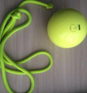 Скакалка и мяч