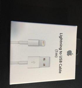Lighting кабель для IPhone 5, 5s, 6, 6s. Новый.