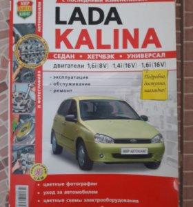 Книги для автомобилистов