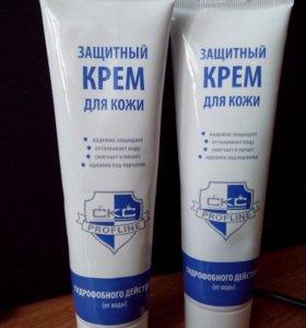 Защитный крем для кожи рук
