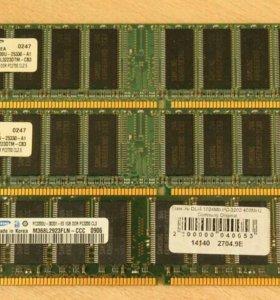 3 DDR 1 на 1.5 gb