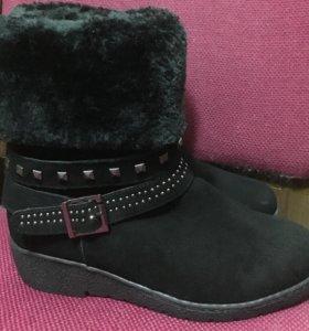 Ботинки(торг)