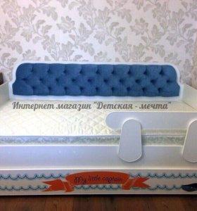 Новая детская Кровать с бортиком