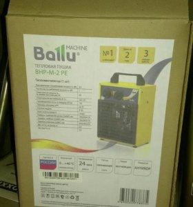 Тепловентилятор новый ballu
