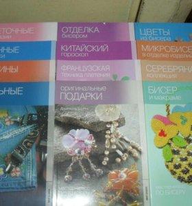 Книги по шитью бисером