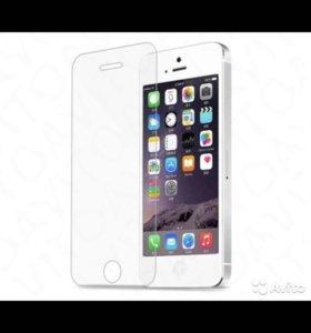 Стекло защитное на Айфон 5, 5s