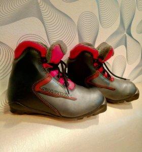 Ботинки лыжные 33,5размер