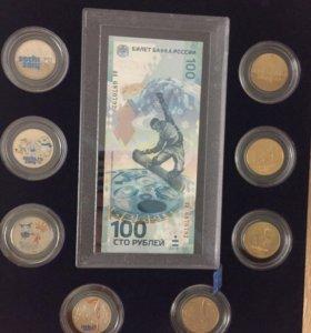 Подарочный набор монет Сочи 2014