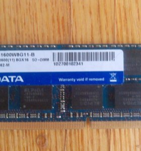 Оперативная память Adata
