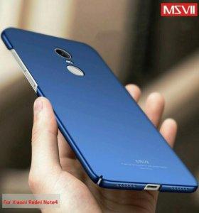 Новые чехол для Xiaomi Redmi Note 4X