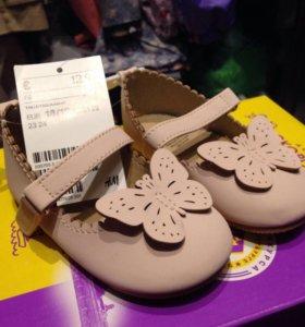 Туфли для девочки НОВЫЕ