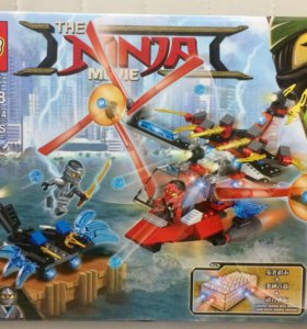 Лего «ниндзя»