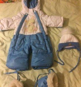 Зимний конверт костюм трансформер от 0 до 1,5