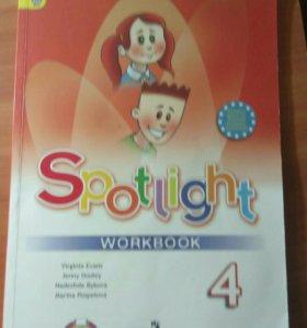 Рабочая тетрадь Spotlight
