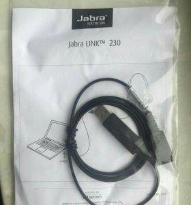 JABRA LINK 230 USB ADAPTER переходник Jabra
