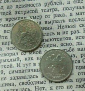 Монета Пушкина
