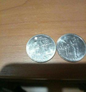 Монета 2 рубля керч