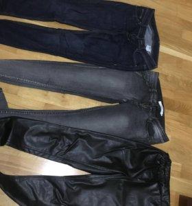 Лосины, джинсы