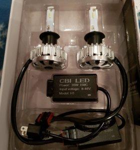 Светодиодная лампа H1 (БЕЗ ТОРГА)