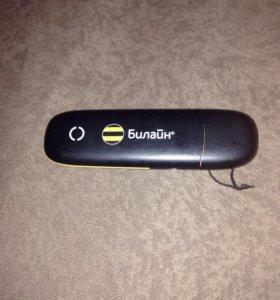 USB Modem