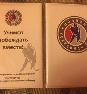 Обложка для паспорта «хоккей»