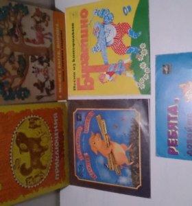 Детские пластинки маленького формата по 100 рублей