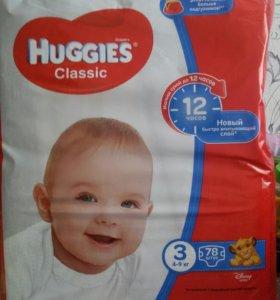 Подгузники HUGGIES - 3-ка.