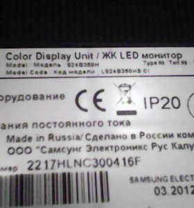 Samsung S24B350H