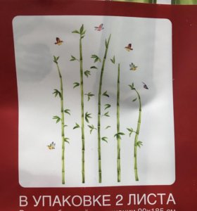 Декор-наклейка для интерьера (бамбук с птицами)