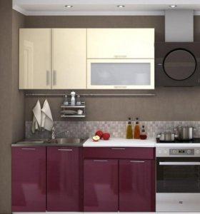 Кухня Ксения 1,4 (Ваниль/Бордо)
