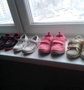 Кроссовки, ботинки, туфли, балетки, босоножки 24 р
