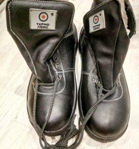 термостойкие ботинки зима