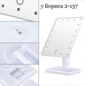 Зеркало со светодиодным дисплеем