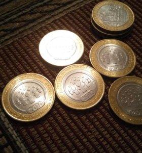 Монеты бим и гвс