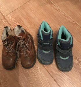 Две пары ботинок р27