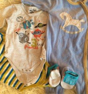Вещички на малыша