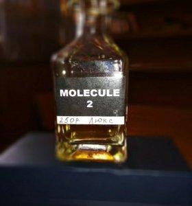 Малекула 2 (Molecule 2)