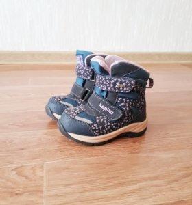 Kapika,зимние сапоги для девочки