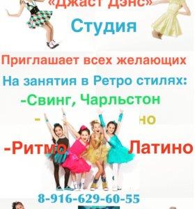 Танцы в Тучково